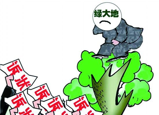 绿大地虚假陈述揭露日前卖股应赔偿。