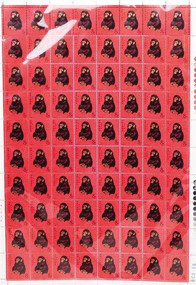 """""""庚申年金猴""""邮票"""