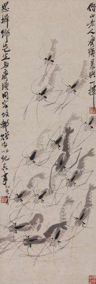 齐白石 《群虾图》 水墨纸本 立轴 101×34.5cm