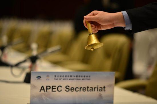 北京APEC,中国机会来了。
