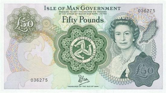 51岁,英女王肖像出现在曼岛钞票上。
