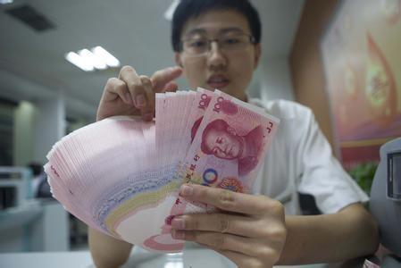 上周五人民银行宣布降息,降息的时间点超出市场预期。