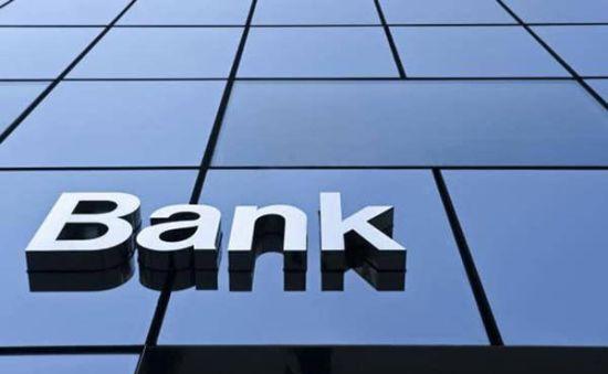 远程开户扯下银行最后一块遮羞布?