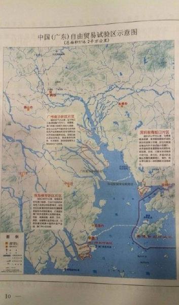 广东自贸区示意图。
