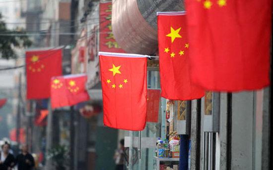 """日美欧为何盛行""""中国经济悲观论""""?"""