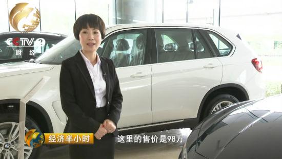 一样的设置 玛莎拉蒂吉博力在4S店的价格是138万元 在上海自贸区平前入口汽车展现中心则是98万元
