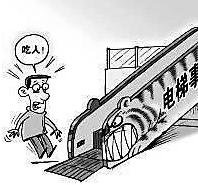 申龙电梯事故后已遭部分地区停用 IPO前景难料