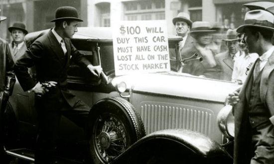 1929年美股崩盘后市场流动性枯竭一瞥,在股市上赔光的一位人士100美元卖车,但只要现金。