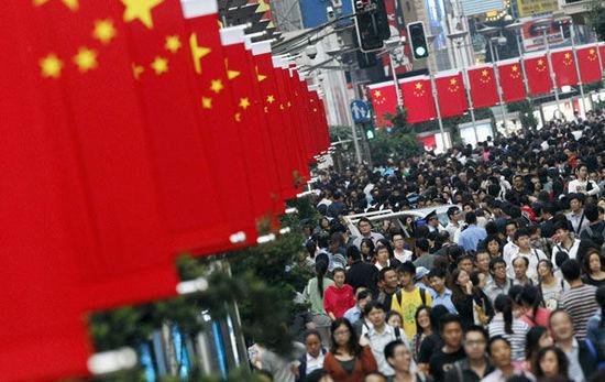 三种力量促使中国经济高位下行