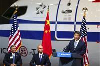 波音公司将在华建厂 与竞争对手中国商飞合作
