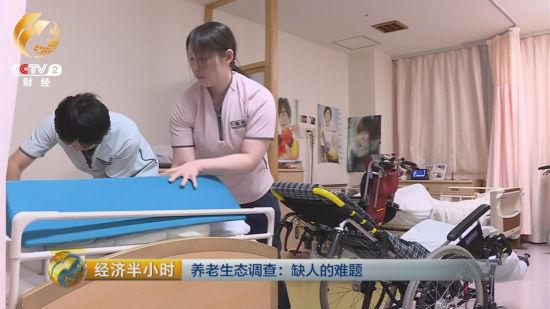 上世紀80年代,日本就將老年護理學作為護理基礎教育的專門課程,確立瞭其專業位置,並建立瞭國傢資格認證制度。