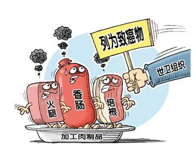 吃喝别太烫 65℃以上热饮被列为致癌物