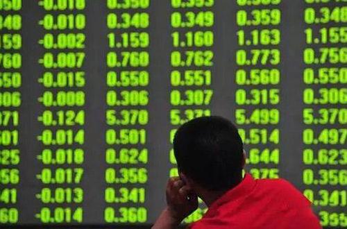 人民币进入SDR将推进股市开放