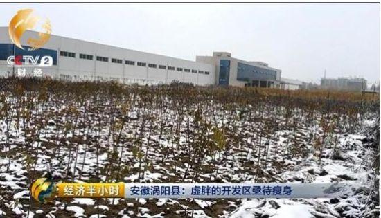 安徽华华印刷公司的厂区里冷冷清清,看不到任何工人。