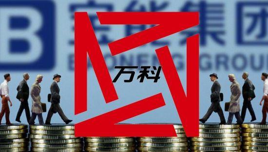 万宝之争只是中国资本市场并购的开端