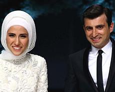 土耳其总统之女嫁给富二代
