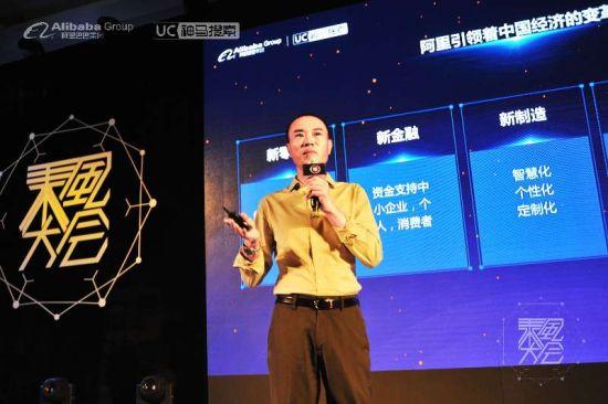 阿里文娱 智能营销平台 区域渠道管理部北区总监杨海东