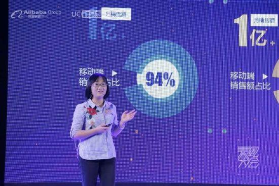 阿里文娱 智能营销平台 区域营销部北区区域经理 黄薇