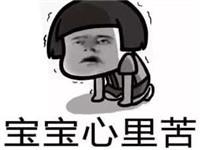 """重庆女子家中半夜常现""""神秘""""打击声 真相惊人"""