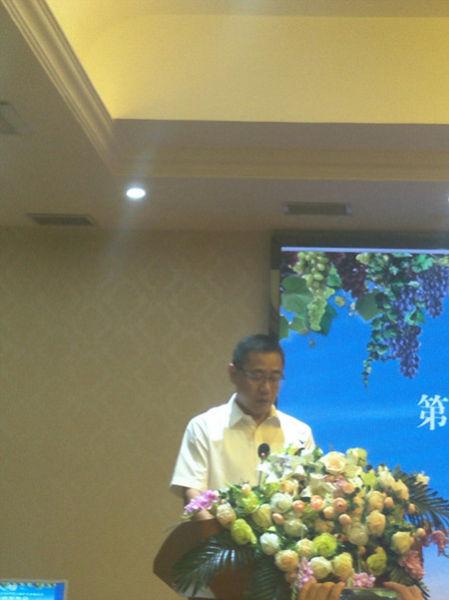 中国丝绸之路吐鲁番葡萄节召开新闻发布会