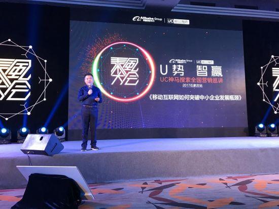 阿里文娱 智能营销平台 区域渠道管理部北区渠道经理 刘方豪