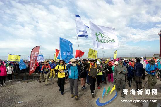 今年的徒步活动从甘子河营地出发