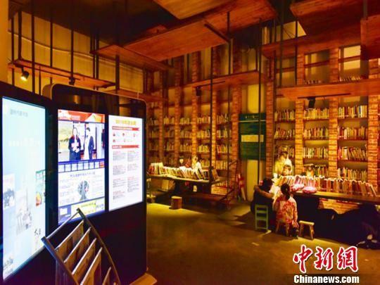 温州城市书房。温州市图书馆供图