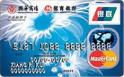招商兴华联名卡(银联+Mastercard,人民币+美元,普卡)