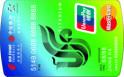 中信国航知音双币卡(银联+Mastercard,人民币+美元,钛金卡)