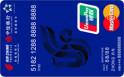 中信国航知音双币卡(银联+Mastercard,人民币+美元,普卡)