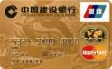 建行龙卡标准卡(银联+Mastercard,人民币+美元,金卡)