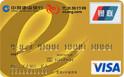 建行艺龙畅行龙卡(银联+VISA,人民币+美元,金卡)