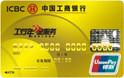工商牡丹标准年金卡(银联,人民币,金卡)