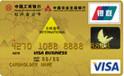 工商牡丹商务金山卡(银联+VISA,人民币+美元,金卡)