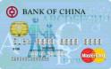 中银长城国际卓隽卡(MasterCard,美元单币,普卡)