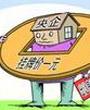 78户央企退出房地产