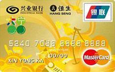 兴业银行信用卡额度调整及查询规则