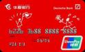 华夏缤纷童心大发TX04卡(银联,人民币,金卡)