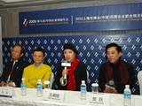 世博(中国)民企合馆新闻发布会