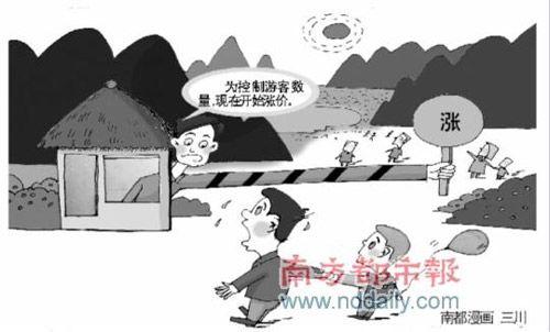 内地景区何时也能效仿香港海洋公园(图)