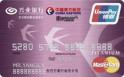 兴业东方航空联名卡(银联+MasterCard,人民币+美元,钛金卡)