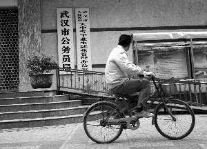 武汉官方要求公务员退还被滥发津补贴数千万元