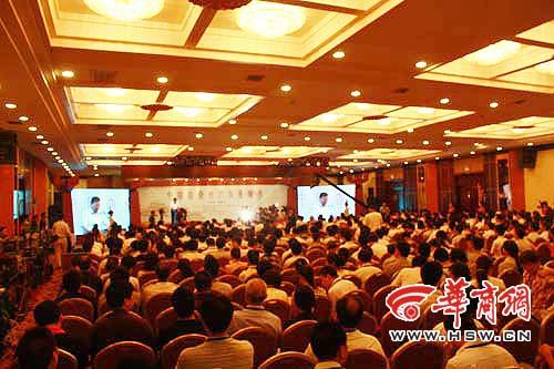中国大秦文化高层论坛开幕 弘扬秦文明建设大西安
