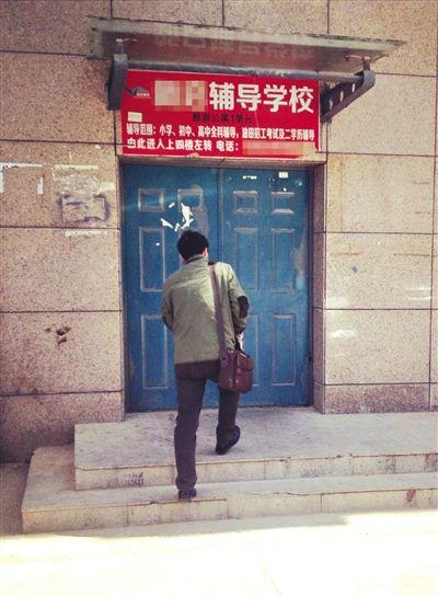 5月6日,一名年轻人走入招工辅导学校。新京报记者 邵世伟 摄