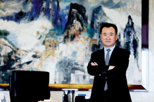 图为万达集团董事长王健林。(图片来源:资料图)