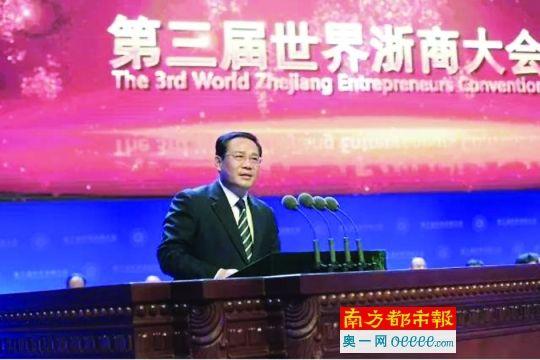 昨日,在第三届世界浙商大会开幕式上,浙江省长李强作主旨演讲。图片来源:浙江新闻客户端