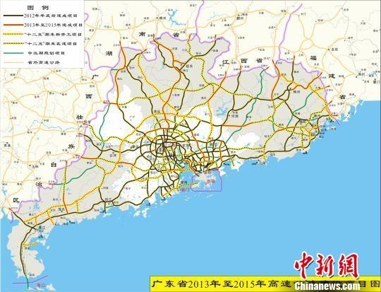 广东高速公路发展提速 一日间3高速公路项目开工