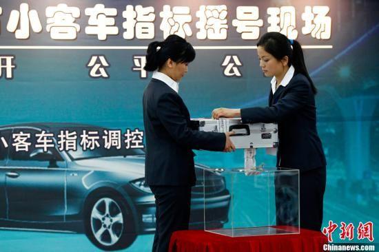 广州市2016年高考按排北京购车摇号骤减12万人中签比今年首次提高|北京|购车摇号_新浪2016正点精
