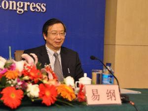 资料图:中国人民银行副行长易纲。(来源:新华网)