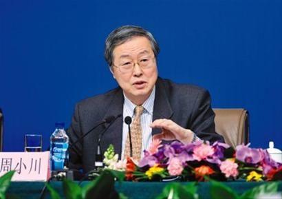 图为中国人民银行行长周小川。资料图